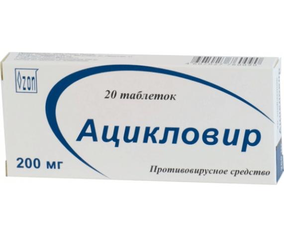 Против герпеса на губах препараты