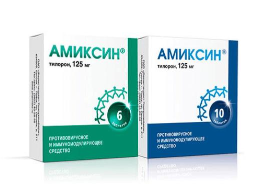 Таблетки против герпеса на губах препараты