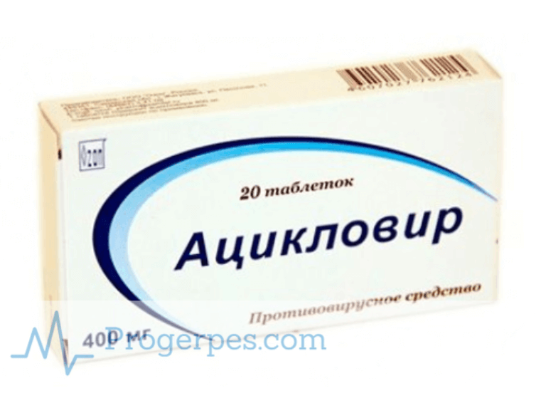 препараты против герпеса на губах