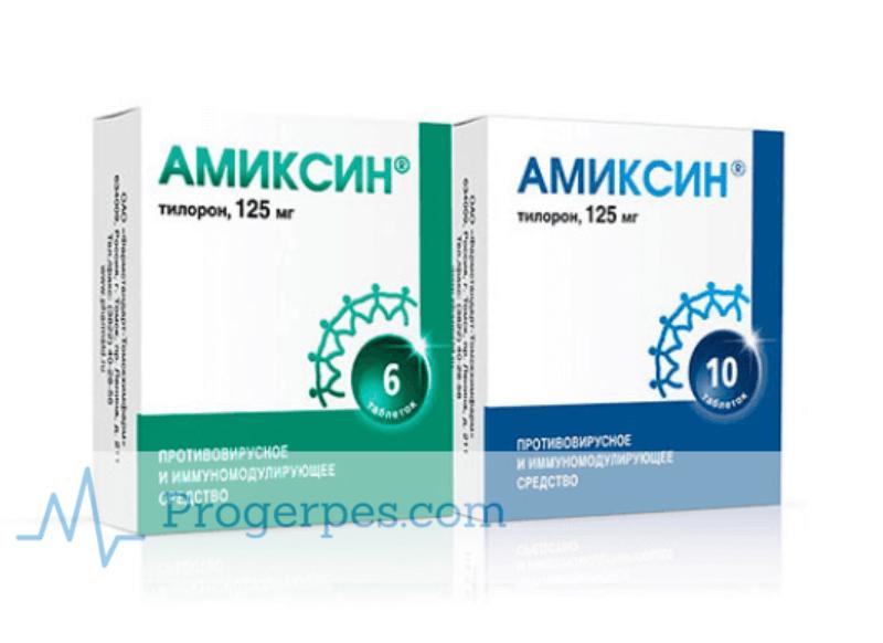 противовирусные препараты при герпесе на губах таблетки