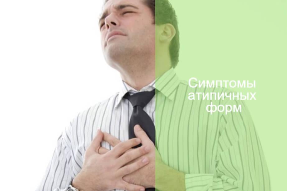 Генитальный герпес у мужчин: симптомы и признаки.