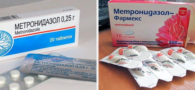 Лечение гарднереллеза Метронидазолом