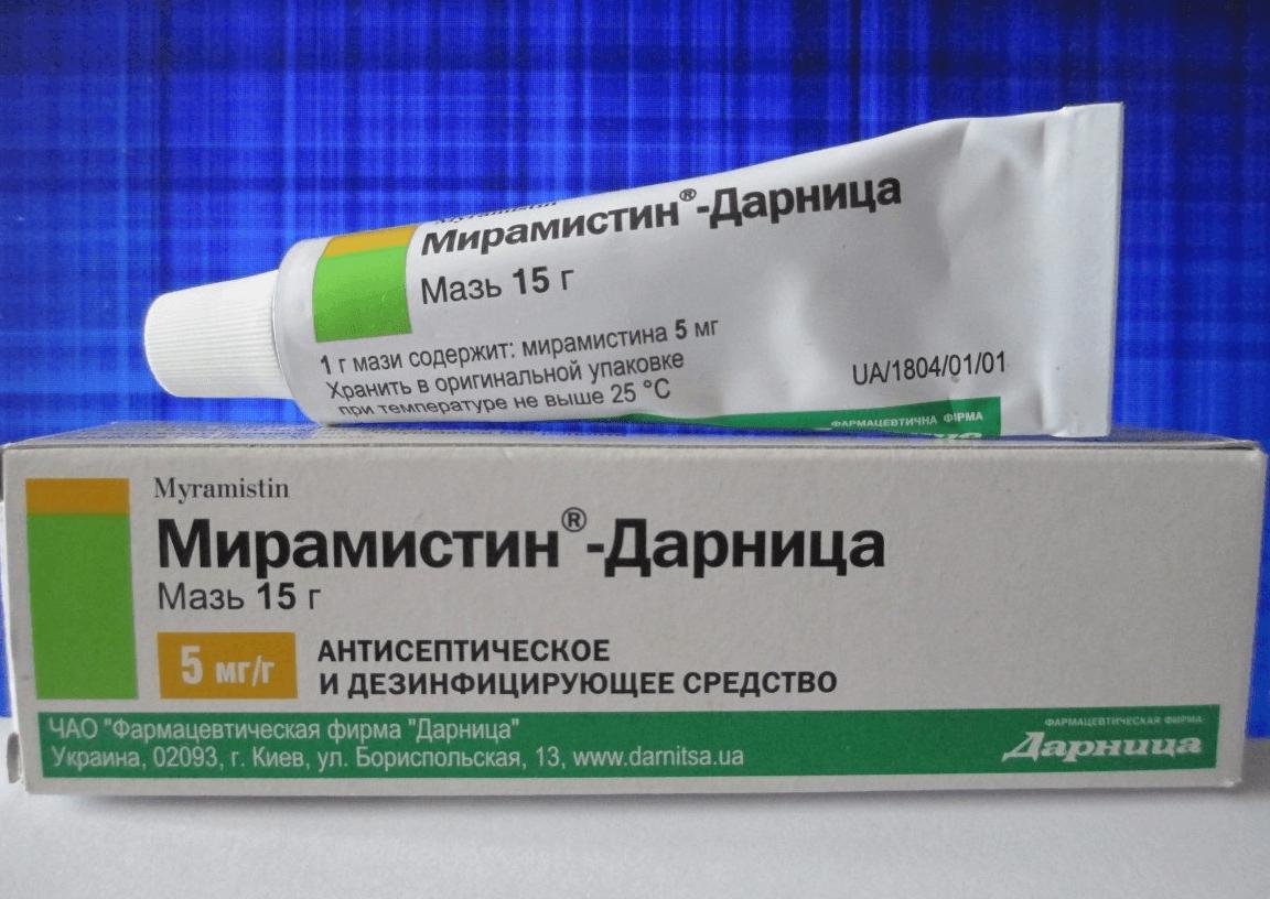 Лечение баланопостита с помощью средства Мирамистин