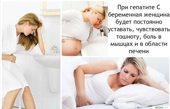Результаты анализа на вирус гепатита С у беременных
